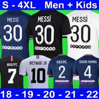 2018 2019 2020 PSG  camisas de futebol MBAPPE 19 20 Paris Saint Germain KIDS camisas de futebol NEYMAR JR KIMPEMBE camisas de futebol quarta criança ICARDI CHOUPO MOTING