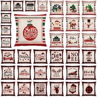 44 style Christmas lattice PillowCase linen 45*45cm pillows cover home sofa cushion cover Home-Textiles Christmas decorations T9I001551