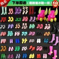 Shallow Barbie doll's sho, cloth, high heels, flat sports BJD skat, shoe cabinet