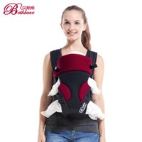 0- 24 M Baby Carrier Backpack Infant Wrap Front Carry 3 In 1 ...