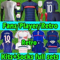 نسخة لاعب France Soccer Jersey Retro الفرنسية Mailleot De Foot 1982 84 96 98 Zidane 2000 04 06 Home Men Kids Kits Socks مجموعات كاملة قميص كرة القدم