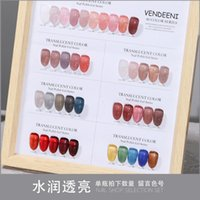 Nail Gel 15ml Ice Transparent Polish Set Shop Special Protective Potherapy Glue Jelly Nude Art