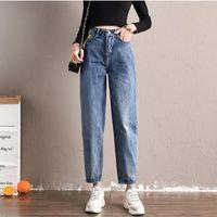 Women's Jeans Women Fashion High Waist Denim Harem Pants Female Casual Loose Straight Trousers Plus Size Blue Ankle-length XA204F