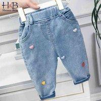 Юмор медведя девочки карманные джинсы весенние осень середины талии брюки одежда Корейский спорт любовь мода случайные дети брюки 210331