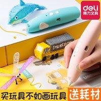 Painting Pens Deli 3D printing pen painting brush set low temperature wireless creative graffiti toy children DIY stereo