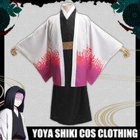 Demon Slayer's Blade Yuya Shiki Yoya Lord Clothes Haori Kimetsu no Yaiba Cosplay Anime Japanese Suits Kimono Costume For Men's