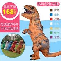 نفخ نفخ tyransaurus ريكس ديناصور دمية بار مضحك الوحش زي أداء أداء