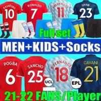 Ronaldo 21 22 Manchester Sancho Fussball B.Befernandes United Jersey Fans Spielerversion Mann Lingard Pogba Rashford Football Shirt Utd 2021 2022 Cavani Herren + Kinder Kit Sets