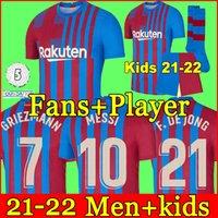19 개 20 플라멩고 저지 게레로 DIEGO 엔리케 홈 3 스포츠 축구 유니폼 2019 2020 플랑드르 GABRIEL 축구 성인 남자와 여자 셔츠