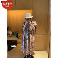 [Yağlıboya Devredildi] Platycodon Grandiflorum Puf Kolu Ince Çiçek Bebek Elbise Bayan Giyim Görünüyor # R77L