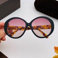 여자를위한 여자 선글라스 848 남자 태양 안경 패션 스타일은 눈을 보호합니다 UV400 렌즈 최고 품질의 경우
