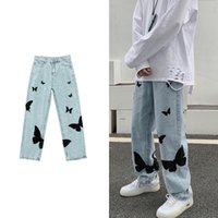 Men's Jeans 2021 Butterfly Print For Men Pants Loose Baggy Casual Denim Stretch Straight Fashion Trousers Women Clothing
