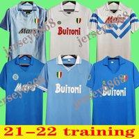 1987 1988 Napoli Retro Camisolas de Futebol 87 88 COPPA Italia SSC Maradona 10 Vintage Calcio Kits Clássico Footba