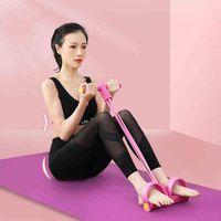 Bandas de resistência Four-Tube Pedal Pluma, Sit-Ups, Abdômen, Corda Multifuncional Pull, Acessórios para equipamentos de fitness de perna