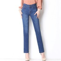 Women's Jeans 2021 Autumn And Winter High Waist Straight Large Size Loose Casual Slim Pants Trousers