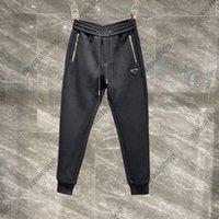 21ss осенью мужские брюки дизайнерские потрясающие люди роскошные мужские буквы печатные пансионные модные спортивные штаны женские геометрии принт повседневные хлопковые брюки