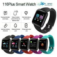 심박수 모니터 활동 추적기가있는 ID116 플러스 스마트 시계 컬러 디스플레이 팔찌