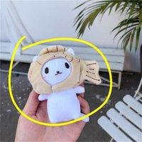 Bambole di peluche Bambole coreano Sea Bredita fritta Cat Pendant Doll carino catena portachiavi