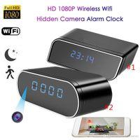 와이파이 시계 IP 카메라 HD 1080P 무선 Wi-Fi 디지털 시계 카메라 미니 DV 알람 데스크 DVR 보안 Nanny CCTV IP 카메라 캠 홈 오피스