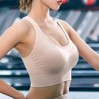 Лучшие цены Фитнес женские Йога установить тренировки спортивные бюстгальтеры жилет без спинки твердый быстрый сухой бегущий тренажерный зал спортивные бюстгальтерские рубашки танк нажавят