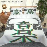 Bedding Sets Home Textile Music Duvet Cover Microfiber Bed Sheet Simple Boy Girls Comforter 2 3Pcs Single Double Linen
