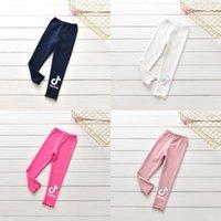 İlkbahar Sonbahar çocuk Katı Renkli Mektuplar Baskılı Pantolon Bebek Grils Pantolon Moda Tiktok Pantolon Cadılar Bayramı Rahat Uzun Pantolon Giysileri G973EG8