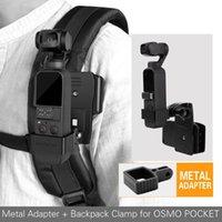 Kit de adaptador de aleación de aluminio Mochila Soporte Soporte de montaje de clip para DJI Osmo Pocket Gimbal Cámara Metaladapte R29 estabilizadores