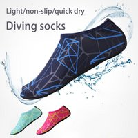 Summer Diving Socks Boots Water Shoes Non-Slip Beach Wetsuit Snorkeling Surfing For Men Women Pool & Accessories