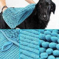 كلب الملابس الحيوانات الأليفة حمام منشفة الكلاب القط الجاف الدرجة مدلك ماصة القماش التجفيف السريع متعددة الأغراض تنظيف أداة إمدادات الحيوانات الأليفة