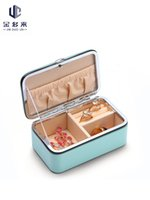 Portable Jewelry Box Stud Earrings Earring Storage Box Ring Hand Jewelry Bag Necklace Finishing Box Nail Clippers Tool Set