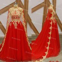 Red Dubai Arabic Muslim Evening Dress With Caped Elegant A Line Tulle Gold Lace Long Prom Dresses Women Caftan Party Graduation Gowns Robe Soirée De Mariage