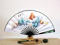 Ventilateurs chinois d'art et d'artisanat TV au Royaume-ciel / amour éternel) Papier de riz pliages en bois Kunlun peint à la main ancienne accessoires ventilateur