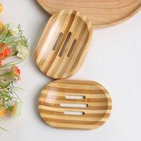 صينية الصابون خشبية حامل الخيزران الطبيعي صحن الصابون خشبي تخزين الصابون رف لوحة مربع الحاويات للحمام دش الحمام LXL572-1 570 S2
