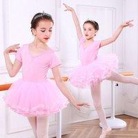 Giyim Fiziksel ShootingGirls 'Etek Kore performans versiyonu çocuk dans bale çocuk drs ponço