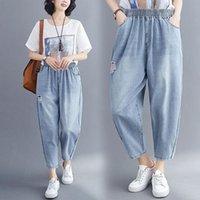 Jeans para mujer 2021 Otoño Mujeres Altas Cintura Alta Harem Pantalones Denim Pantalones femeninos Moda Elástica Moda Básico Romificado Causal Pantalón Causal E326