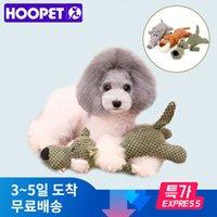 HOOPET DOG THE THE TOY весело питомцы игрушки животных формы льва слон звук жевать интерактивные собаки игрушки собака подушка прочная кукла для домашних животных H0830