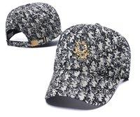 Wholesale Hip Hop Ball Caps Classic Bucket Hat Designer Cap Casquette for Men Woman Beanie Casquettes Fisherman Buckets Hats Patchwork Fashion Summer Sun Visor G39
