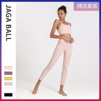 Lulu Legging Style European and American New High Waist Yoga Pants Womens Tight Sports Bra Hip Lifting Running Suit Suit Peach Hip Fitness P
