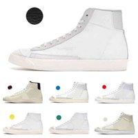 Blazer de qualité Mid 77 Chaussures d'enfants Vintage pour Hommes Top Hommes Femmes Noir Blanc High High Help Training Sneakers