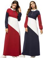 BNSQ Out-of-Code Clearance Мусульманские женские платье Дубай Abaya для женщин Hijab Вечернее платье Арабский кафтан Морокайн Kaftan Djelaba1