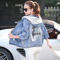 Giacche da donna BHDD Autunno Autunno Coreano sciolto e All-Around Blue Jeans A Blue Jeans Studente Casual Cappuccio Cappotto Cappotto Cappotto Arajuku Cappotto