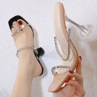 Dress Shoes Summer 2021 Women Pump Fashion Lady Party Wedding Bling Thin High Females Heel Pointed Toe Wine Ladies Slipper