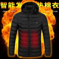 Men's Vests High Quality Heated Jackets Vest Down Cotton Mens Women Outdoor Coat USB Electric Heating Hooded Warm Winter ThermalCoat