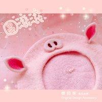 Party Masks Cute Piggy Handmade Wool Felt Pig Nose Beret Japanese Soft Girl Lolita Pink Hat Autumn And Winter Cosplay Kawaii Student