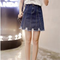 Skirts high waist bust skirt, super fire denim women's summer bag, hip style a