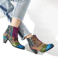 Boots Women's Shoes Autumn Ankle Fashion Pu Leather Zipper Ladies Botas Print Female High Heels Woman