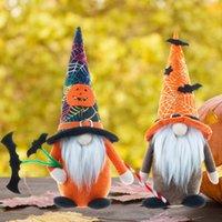 Fournitures de fête halloween poupée naine Tissu flanelle citrouille rudolph poupées sans visage fantôme festival goblin décorations