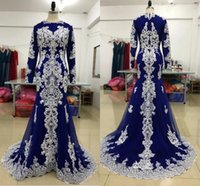 Saudi Arabia Formal Evening Dresses With Long Sleeves Ivory Lace Jewel Muslim Special Occasion Party Women Dress Plus Size Prom Mermaid Style 2021
