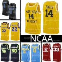 NCAA 14 스미스 유니폼 벨 에어 아카데미 영화 버전 22 Quincy McCall James Russell 0 Westbrook 농구