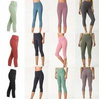 Lu Kesintisiz Bayan Lulu Yoga Tayt Takım Elbise Capri Pantolon Yüksek Bel Hizaladı Konuşmuş Spor Orta Buzağı Yükseltme HIPS Spor Giyim Elastik Fitness Tayt Egzersiz Setleri 01 E4KL #